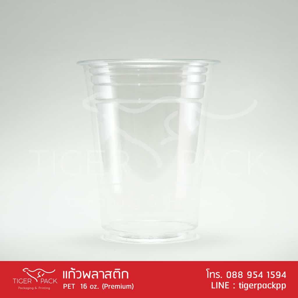 แก้ว PET 16 ออนซ์