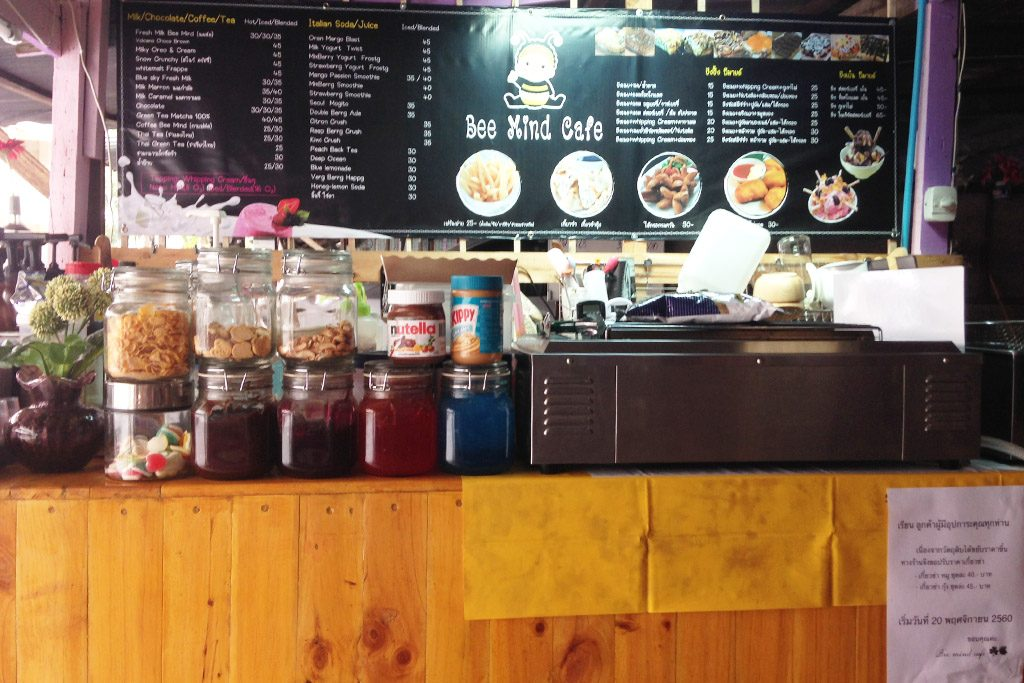 beemindcafe