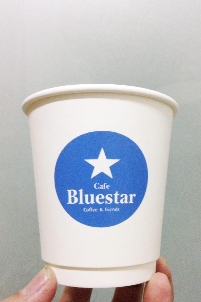 cafe blue star