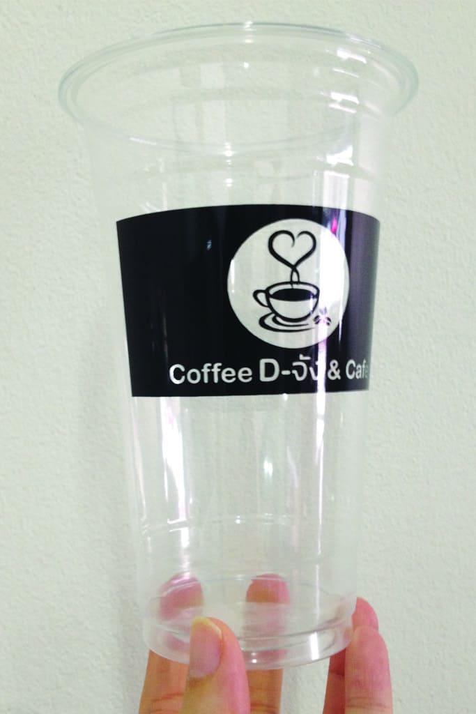coffee d jung