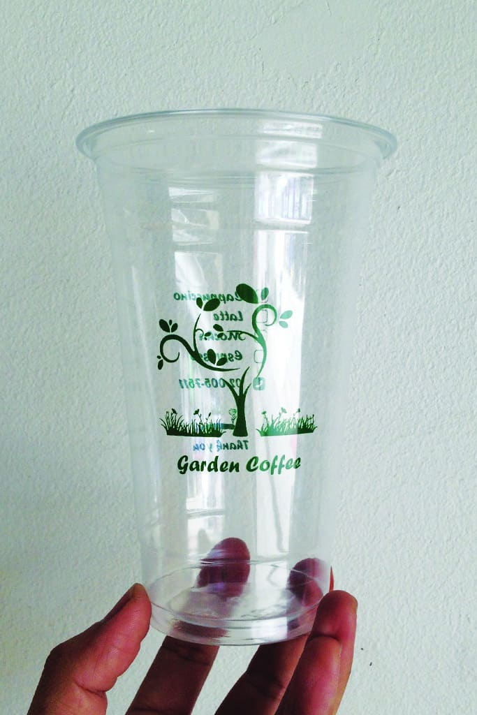 garden coffee นิคมอุตสาหกรรมบางปู
