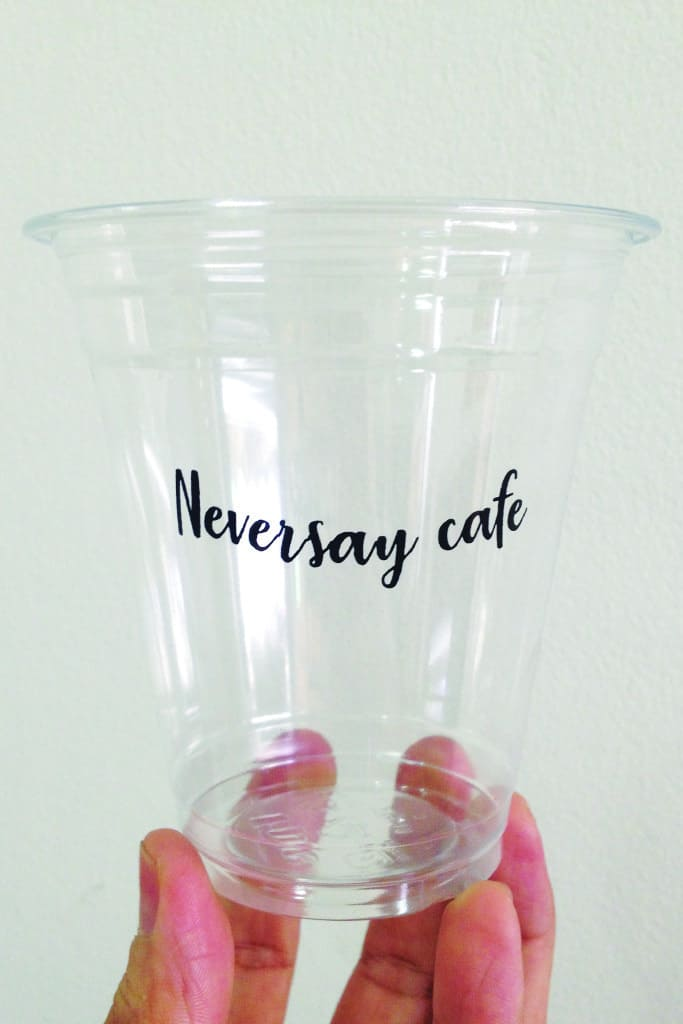 neversay cafe