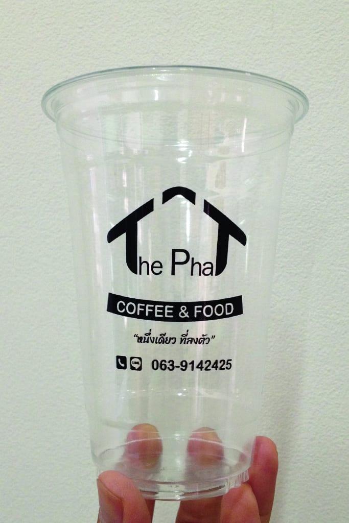 the phat พิจิตร